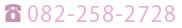 ヴァイクンタ広島支店へのお問合わせは080-6312-8682まで