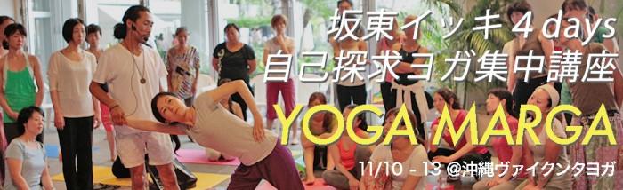 yogama7rga