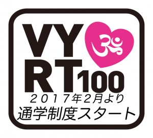 vyrt_rogo02