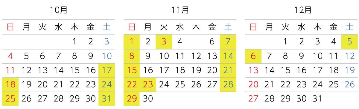 オンラインTTC 2020 秋 スケジュール - 10月17日(土)~12月6日(日)にかけての全18日間 開校